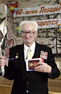 Александр Хаимович Гельфонд.