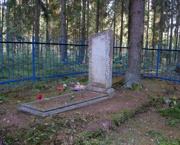 Памятник расстреляным евреям Трудов