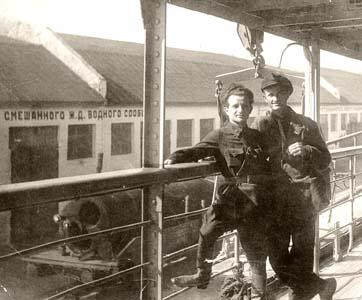 Григорий Авербах с сослуживцем Альхимовичем.