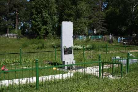 Памятник на месте расстрела евреев Ушач и Кублич.