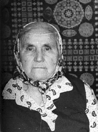 Вера Лапидус.