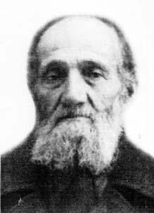Шеел Бен Исроэл Иоффе.