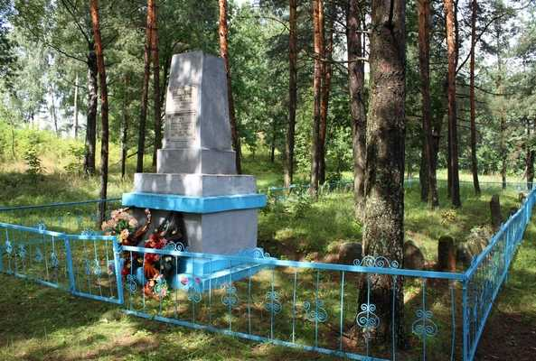 Verhnedvinsk. Memorial on location of ghetto residents' execution.