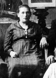 Хана Пескина.