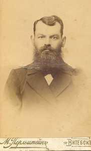Абрам Абельский.