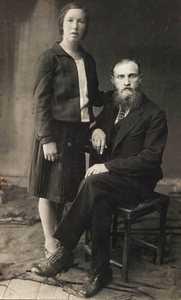 Хаим и Доня Блинеры.
