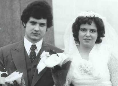 Светлана и Геннадий.