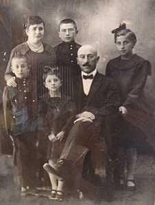 Семья Боруха и Эллы Левиных.