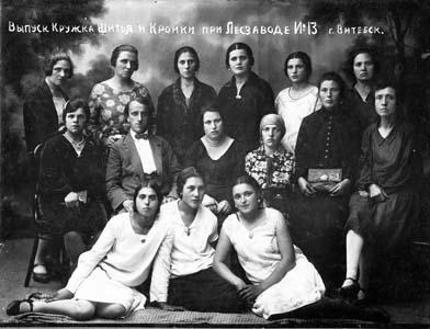 Матлина Мария Израильевна.
