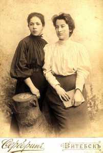 Хая и Фрейда Шевелевы.