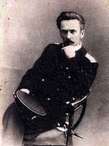 П. Шмидт.