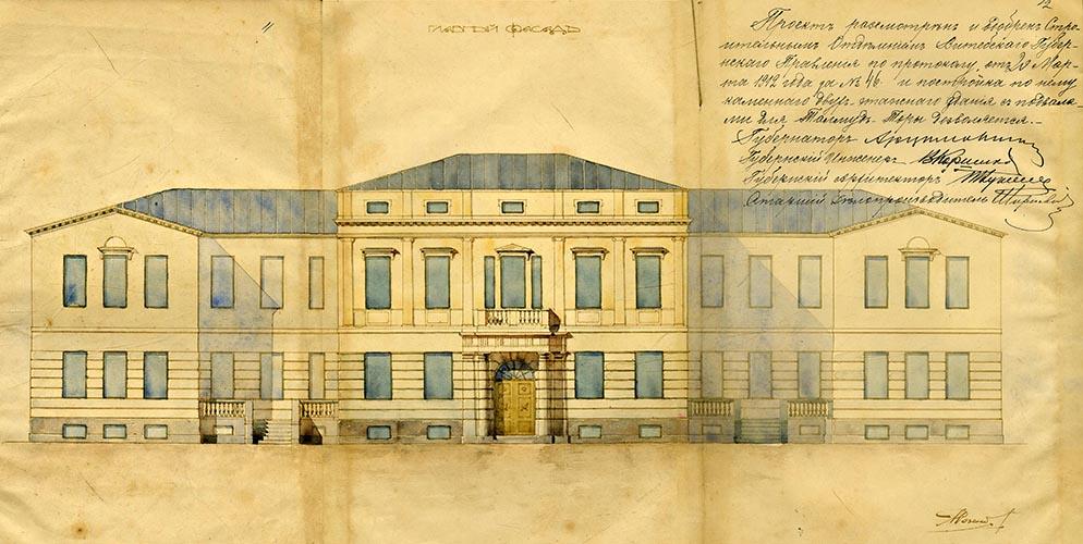 Главный фасад здания витебской талмуд-торы.