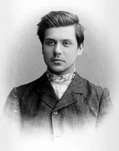 Иосиф Тейтельбаум.