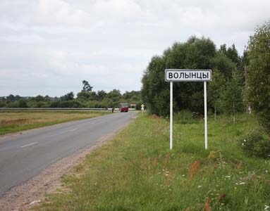Volyntsy. Entrance to the village.