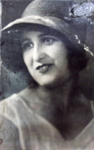 Софья Левит.
