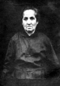 Риша Нехамчина.