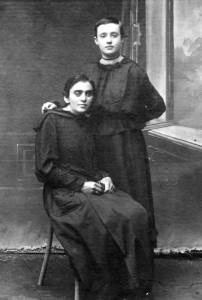 Сестры Юдовины.