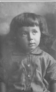 Гриша Нирман.