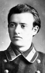 Исаак Шофман. С.-Петербург. 1910-е гг.