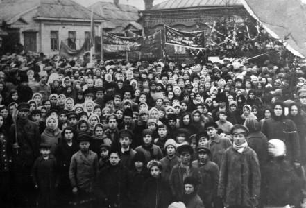 Демонстрация. Приблизительно 1918 г.