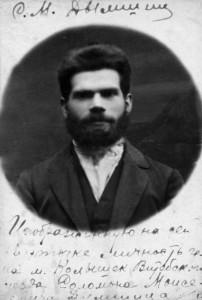 Соломон Моисеевич Дымшиц.