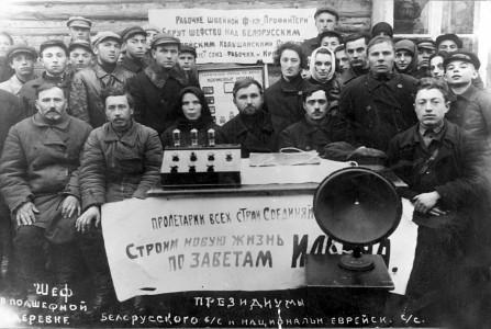 Президиум белорусского и еврейского нац. с/с в Колышках.