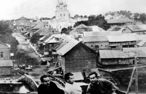 Ляды. 1930-е гг.