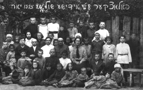 Четвертый класс 6-ой Еврейской школы. 1926 г.