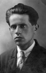 Наум Щербаковский.