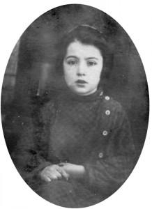 Бейля Щербаковская.