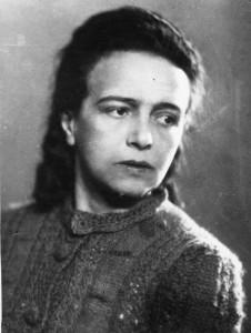 Ева Белинская.
