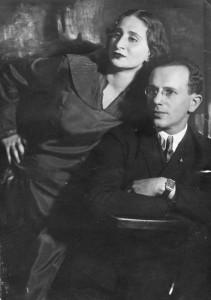 Соня и Абрам Белинские.