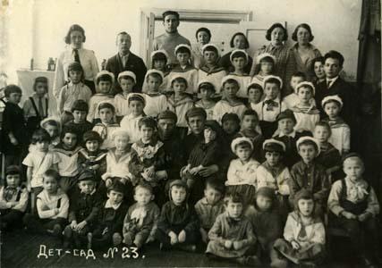 Детский сад № 23.