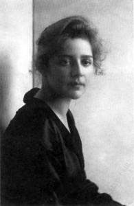Елена Кабищер-Якерсон.