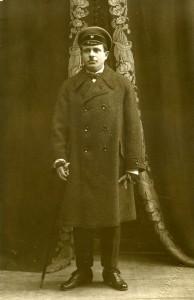 Гиль Мазья.