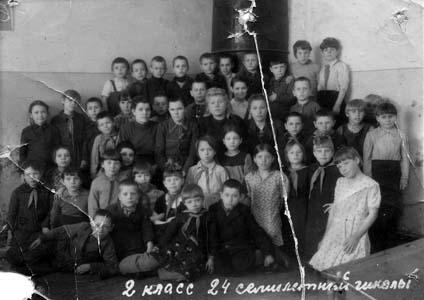 Второй класс 27-й семилетней школы.