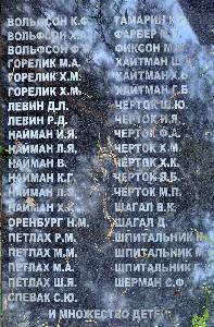 Давыдовка Памятник расстрелянным евреям