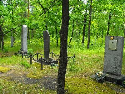 Памятники евреям деревни Ленин