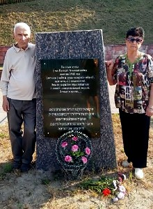 Марат Гутман с женой Розой