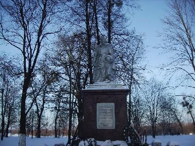 Наровля. Памятник воинам-освободителям