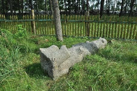 Паричи. Еврейское кладбище