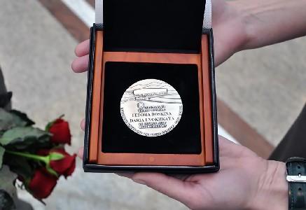 Медаль Праведника народов мира