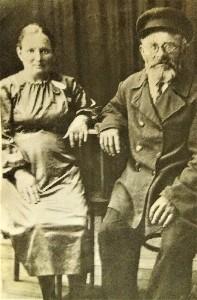 Дедушка Нохим и бабушка Роша