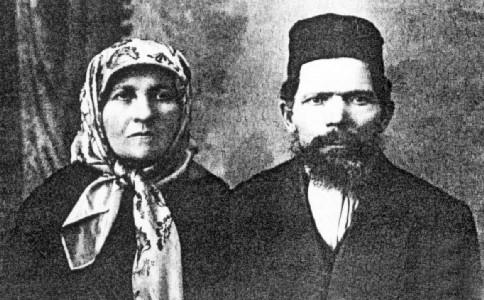 Родители Лазаря Кагановича