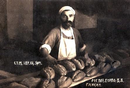 Гликин Д.Б. Рогачёвская пекарня