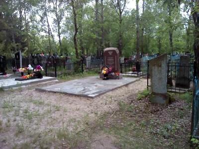 Памятник на месте перезахоронения евреев