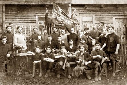 Комсомольская организация при сапожной мастерской Турова