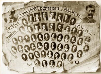Фото пятого выпуска Туровской средней школы № 1