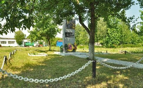 Ветка. Памятник на месте расстрела евреев