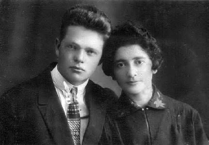 Арон Эстрин и Циля Даен